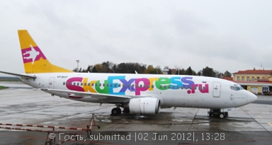 Авиакомпания «Кубань» - 737-500-kuban-avia.png
