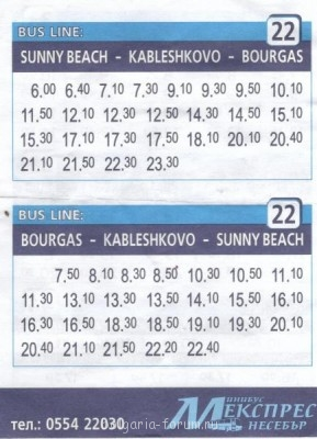 Автобусы Солнечный берег - Бургас - bus_to_burgas0.jpg
