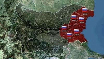 Современная Болгария. - 040115.jpg