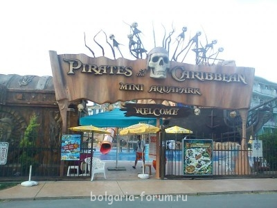 Вход в аквапарк - IMG_20120627_174856.jpg