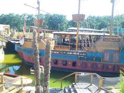 Пиратский корабль - IMG_20130622_162807.jpg