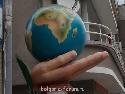 Забавные болгарские вывески. Пополняйте коллекцию  - DSCN1143.JPG