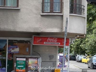 Забавные болгарские вывески. Пополняйте коллекцию  - DSCN0495.JPG