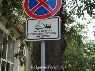 Забавные болгарские вывески. Пополняйте коллекцию  - DSCN0503.JPG