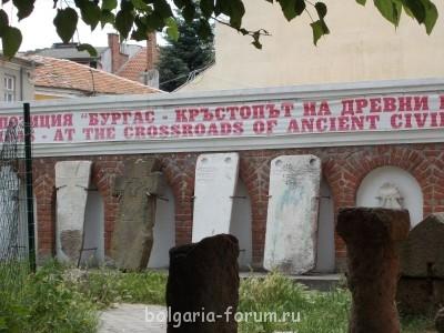 Забавные болгарские вывески. Пополняйте коллекцию  - DSCN0514.JPG