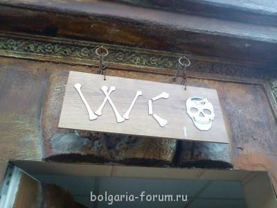 женская комната судя по бантику на черепе  - IMG_20120627_174739.jpg