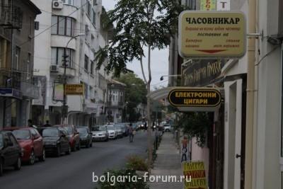 Забавные болгарские вывески. Пополняйте коллекцию  - IMG_4491.JPG